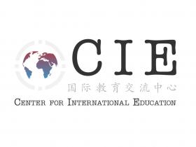Logo ontwerp CIE
